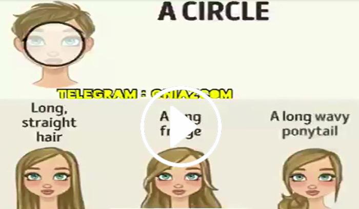 ویدیو ارتباط مدل مو با فرم چهره