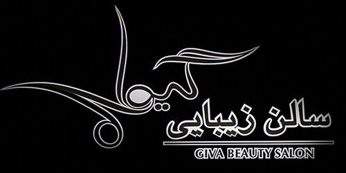 آرایشگاه گیوا سعادت آباد گیوا مرزداران