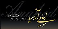 آرایشگاه آناهید